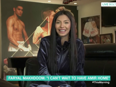 Faryal Makhdoom on This Morning Dec 8, 2017 wearing a Adidas Originals Firebird plush velvet jacket